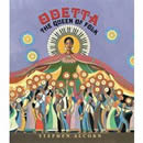 Odetta: The Queen Of Folk
