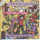 Gan Shirim (A Garden of Songs)